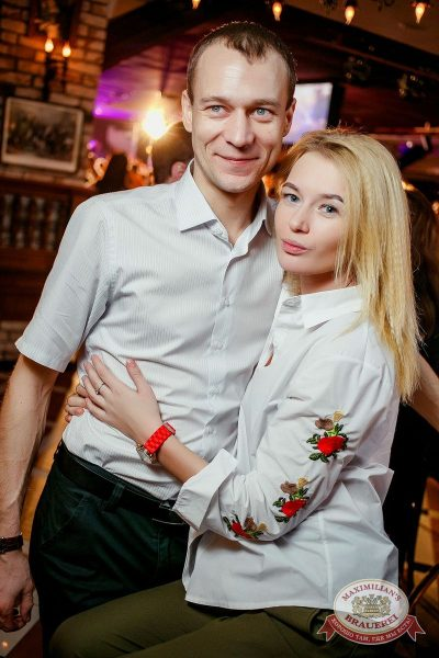 Маргарита Суханкина, 1 февраля 2017 - Ресторан «Максимилианс» Новосибирск - 18