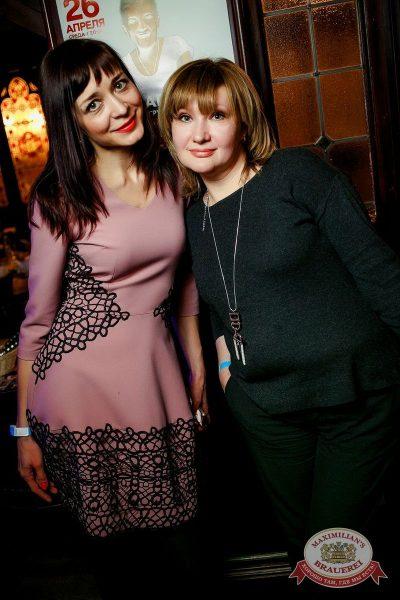 Маргарита Суханкина, 1 февраля 2017 - Ресторан «Максимилианс» Новосибирск - 19