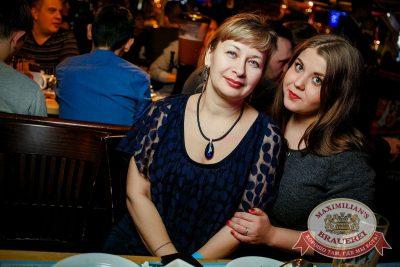 Маргарита Суханкина, 1 февраля 2017 - Ресторан «Максимилианс» Новосибирск - 20