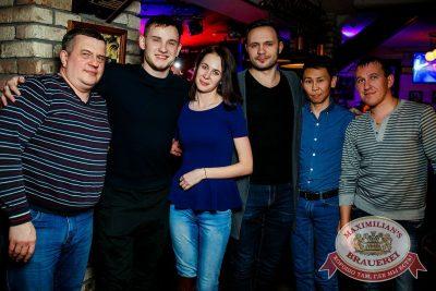 Маргарита Суханкина, 1 февраля 2017 - Ресторан «Максимилианс» Новосибирск - 22