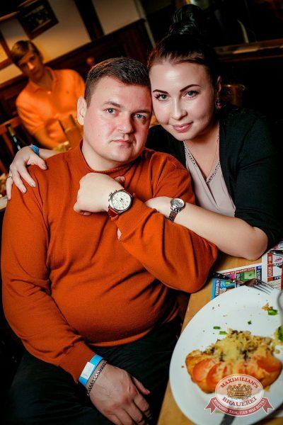 Маргарита Суханкина, 1 февраля 2017 - Ресторан «Максимилианс» Новосибирск - 24