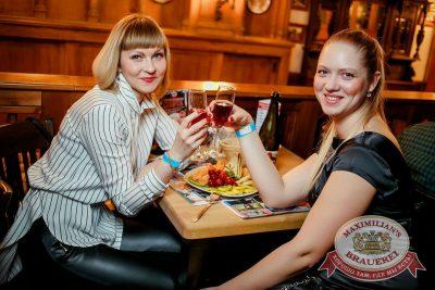 Маргарита Суханкина, 1 февраля 2017 - Ресторан «Максимилианс» Новосибирск - 25