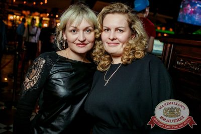 Маргарита Суханкина, 1 февраля 2017 - Ресторан «Максимилианс» Новосибирск - 28