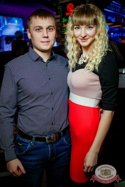 Маргарита Суханкина, 1 февраля 2017 - Ресторан «Максимилианс» Новосибирск - 31
