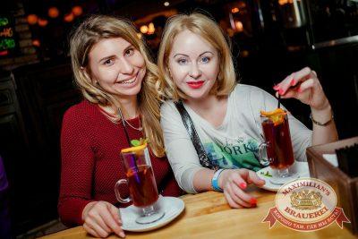 Маргарита Суханкина, 1 февраля 2017 - Ресторан «Максимилианс» Новосибирск - 32