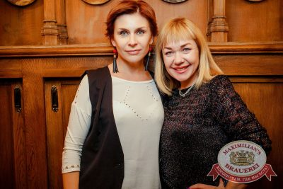 Маргарита Суханкина, 1 февраля 2017 - Ресторан «Максимилианс» Новосибирск - 36
