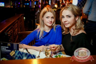 Маргарита Суханкина, 1 февраля 2017 - Ресторан «Максимилианс» Новосибирск - 38