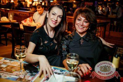 Маргарита Суханкина, 1 февраля 2017 - Ресторан «Максимилианс» Новосибирск - 39