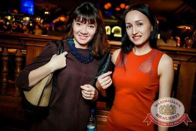 Маргарита Суханкина, 1 февраля 2017 - Ресторан «Максимилианс» Новосибирск - 40