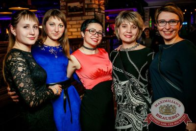 Маргарита Суханкина, 1 февраля 2017 - Ресторан «Максимилианс» Новосибирск - 8