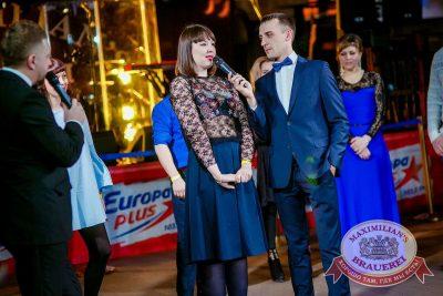 Встреча выпускников и Dj Ivan Spell, 3 февраля 2017 - Ресторан «Максимилианс» Новосибирск - 14