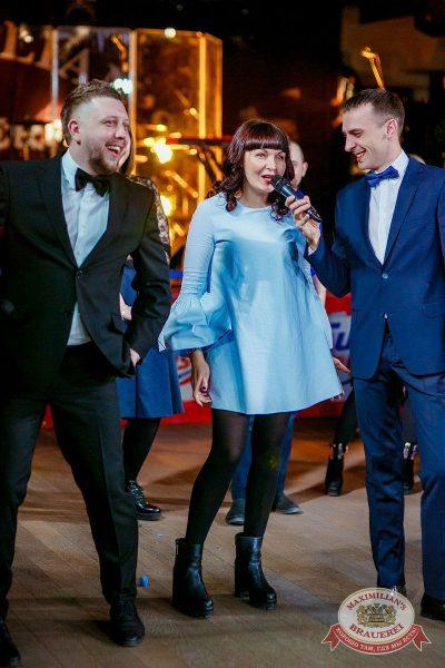 Встреча выпускников и Dj Ivan Spell, 3 февраля 2017 - Ресторан «Максимилианс» Новосибирск - 15