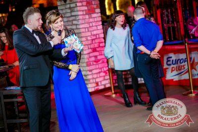 Встреча выпускников и Dj Ivan Spell, 3 февраля 2017 - Ресторан «Максимилианс» Новосибирск - 17