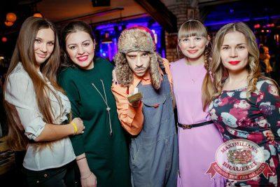 Встреча выпускников и Dj Ivan Spell, 3 февраля 2017 - Ресторан «Максимилианс» Новосибирск - 3