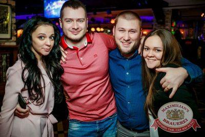 Встреча выпускников и Dj Ivan Spell, 3 февраля 2017 - Ресторан «Максимилианс» Новосибирск - 38