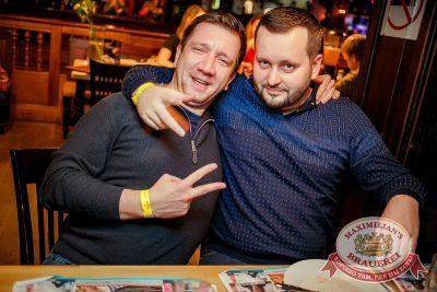 Встреча выпускников и Dj Ivan Spell, 3 февраля 2017 - Ресторан «Максимилианс» Новосибирск - 40