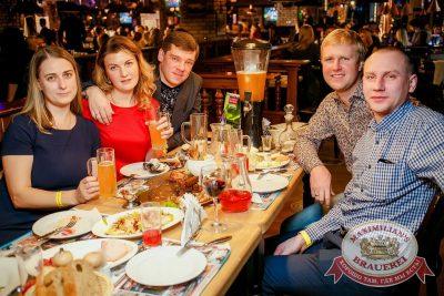 Встреча выпускников и Dj Ivan Spell, 3 февраля 2017 - Ресторан «Максимилианс» Новосибирск - 44