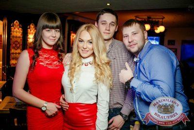 Встреча выпускников и Dj Ivan Spell, 3 февраля 2017 - Ресторан «Максимилианс» Новосибирск - 45