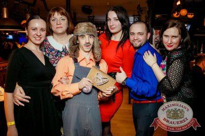 Встреча выпускников и Dj Ivan Spell, 3 февраля 2017 - Ресторан «Максимилианс» Новосибирск - 48