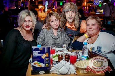 Встреча выпускников и Dj Ivan Spell, 3 февраля 2017 - Ресторан «Максимилианс» Новосибирск - 50