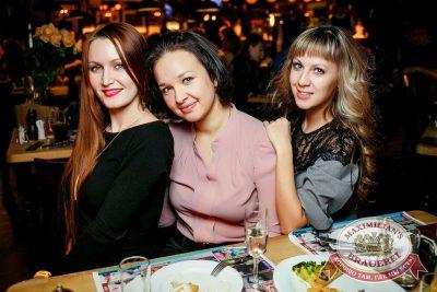 Встреча выпускников. Вспомнить все!, 4 февраля 2017 - Ресторан «Максимилианс» Новосибирск - 23