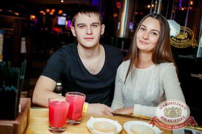 Встреча выпускников. Вспомнить все!, 4 февраля 2017 - Ресторан «Максимилианс» Новосибирск - 28
