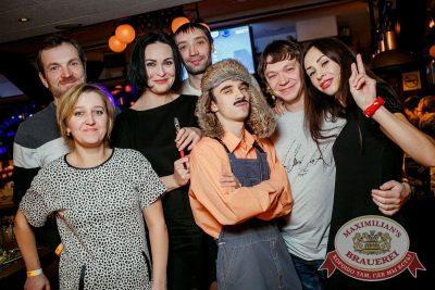 Встреча выпускников. Вспомнить все!, 4 февраля 2017 - Ресторан «Максимилианс» Новосибирск - 30