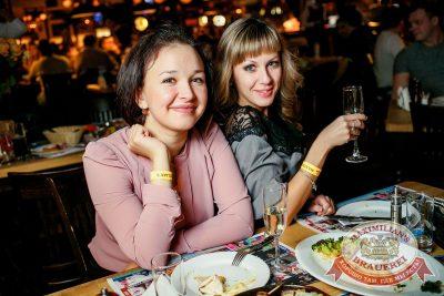 Встреча выпускников. Вспомнить все!, 4 февраля 2017 - Ресторан «Максимилианс» Новосибирск - 31