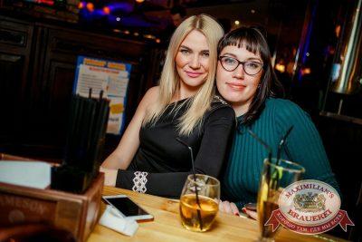 Встреча выпускников. Вспомнить все!, 4 февраля 2017 - Ресторан «Максимилианс» Новосибирск - 35
