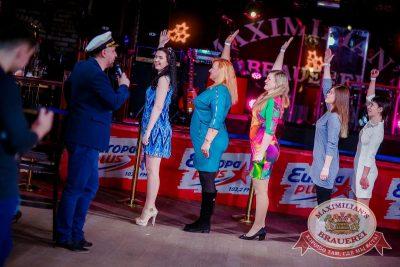 День защитника Отечества, 23 февраля 2017 - Ресторан «Максимилианс» Новосибирск - 14