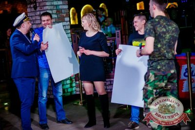 День защитника Отечества, 23 февраля 2017 - Ресторан «Максимилианс» Новосибирск - 18