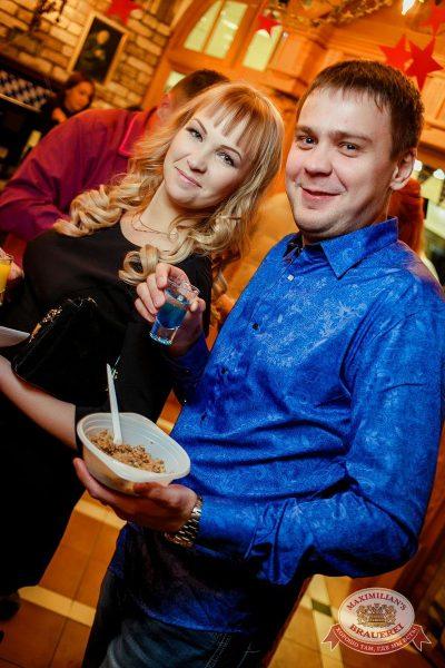 День защитника Отечества, 23 февраля 2017 - Ресторан «Максимилианс» Новосибирск - 2