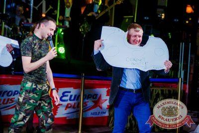 День защитника Отечества, 23 февраля 2017 - Ресторан «Максимилианс» Новосибирск - 20