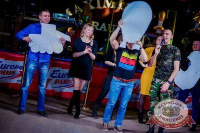 День защитника Отечества, 23 февраля 2017 - Ресторан «Максимилианс» Новосибирск - 22