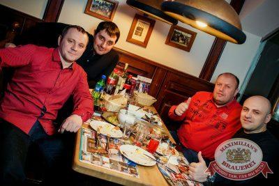 День защитника Отечества, 23 февраля 2017 - Ресторан «Максимилианс» Новосибирск - 23