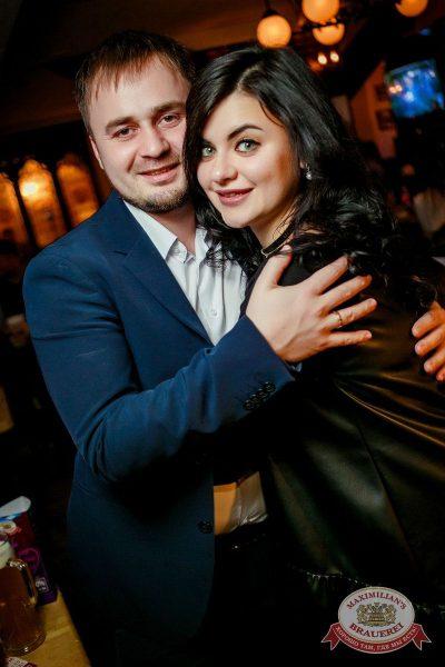 День защитника Отечества, 23 февраля 2017 - Ресторан «Максимилианс» Новосибирск - 29