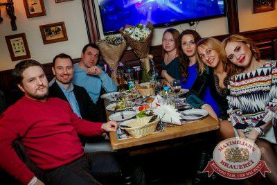 День защитника Отечества, 23 февраля 2017 - Ресторан «Максимилианс» Новосибирск - 31