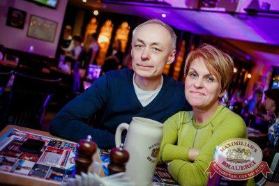 День защитника Отечества, 23 февраля 2017 - Ресторан «Максимилианс» Новосибирск - 35