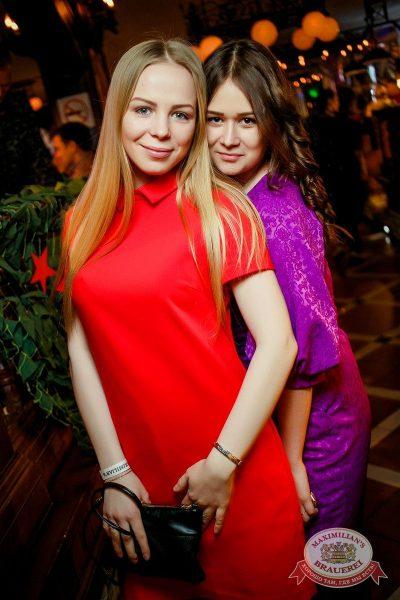 День защитника Отечества, 23 февраля 2017 - Ресторан «Максимилианс» Новосибирск - 38
