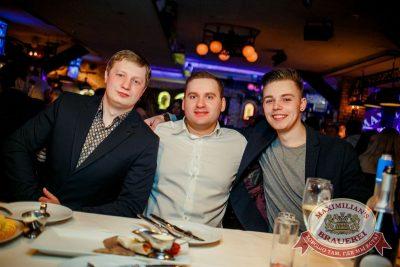 День защитника Отечества, 23 февраля 2017 - Ресторан «Максимилианс» Новосибирск - 39