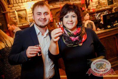День защитника Отечества, 23 февраля 2017 - Ресторан «Максимилианс» Новосибирск - 4