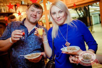 День защитника Отечества, 23 февраля 2017 - Ресторан «Максимилианс» Новосибирск - 5
