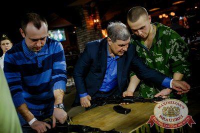День защитника Отечества, 23 февраля 2017 - Ресторан «Максимилианс» Новосибирск - 6