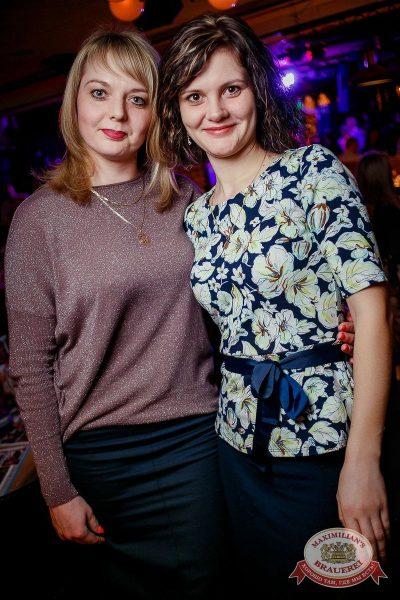 «Дыхание ночи»: Dj Stas Karimov (Москва), 4 марта 2017 - Ресторан «Максимилианс» Новосибирск - 15