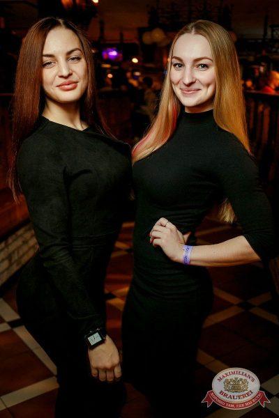 «Дыхание ночи»: Dj Stas Karimov (Москва), 4 марта 2017 - Ресторан «Максимилианс» Новосибирск - 20