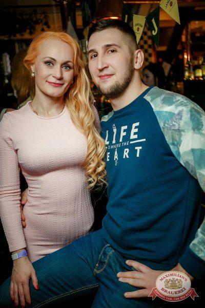 «Дыхание ночи»: Dj Stas Karimov (Москва), 4 марта 2017 - Ресторан «Максимилианс» Новосибирск - 29