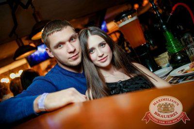 «Дыхание ночи»: Dj Stas Karimov (Москва), 4 марта 2017 - Ресторан «Максимилианс» Новосибирск - 31
