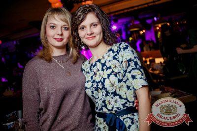 «Дыхание ночи»: Dj Stas Karimov (Москва), 4 марта 2017 - Ресторан «Максимилианс» Новосибирск - 7