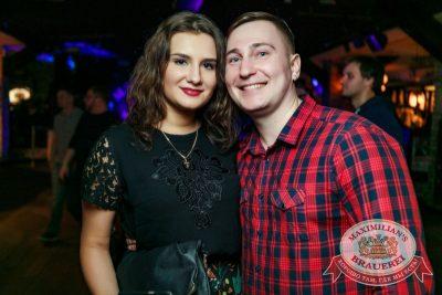 «Город 312», 15 марта 2017 - Ресторан «Максимилианс» Новосибирск - 11