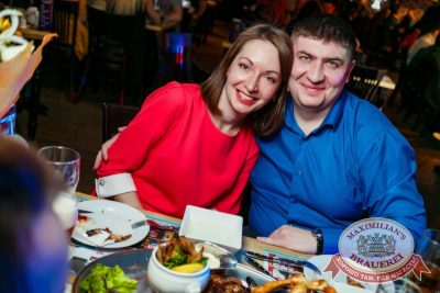 «Город 312», 15 марта 2017 - Ресторан «Максимилианс» Новосибирск - 13